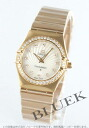 Omega Constellation 111.55.26.60.55.001 diamond RG Wilsdorf white shell ladies watch watches