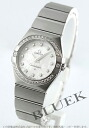 Omega Constellation brushed diamond white shell Womens 123.15.27.60.55.005