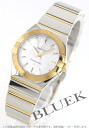 Omega Constellation polished YG duo white shell Womens 123.20.27.60.05.004