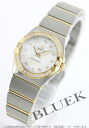Omega Constellation brushed YG Combi diamond white shell Womens 123.25.24.60.55.004