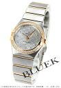 123.25.27.60.52.001 オメガコンステレーションブラッシュ RG combination diamond silver Lady's watch clock