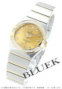 Omega Omega Constellation brushed women's 123.25.27.60.58.001 watch clock