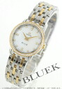 Omega devil prestige YG combination diamond white shell Lady's 413.25.27.60.55.001