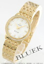 Omega devil prestige YG pure gold diamond white shell Lady's 413.55.27.60.55.001