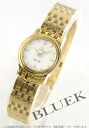 4170.76 omega devil prestige YG pure gold diamond index white shell Lady's minis