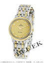 Omega-Devil prestige YG Combi diamond index gold ladies 424.20.27.60.58.001
