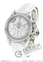 OMEGA De Ville Co-Axial Chronograph 4877.70.36