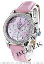 Omega OMEGA Devil diamond alligator leather ladies 4877.74.34 watch clock