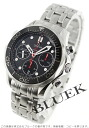 OMEGA Seamaster Pro Diver 300M Co-Axial Chronometer 212.30.42.50.01.001