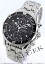Omega Seamaster 300 m waterproof diver chronometer automatic chronograph black mens 213.30.42.40.01.001