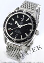 2200.53 omega Cima star planet ocean chronometer automatic 600m waterproofing black men