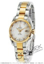 Omega Seamaster Aqua Terra diamond index RG Combi coaxial white shell Womens 231.20.30.20.55.001