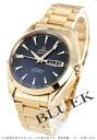 231.50.43.22.06.001 omega Cima star aqua terra RG pure gold コーアクシャルアニュアルカレンダーダークグレーメンズ watch clock