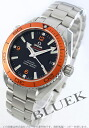 OMEGA Seamaster Planet Ocean Diver 600M Co-Axial Chronometer 232.30.42.21.01.002