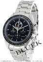 Omega OMEGA Speedmaster moonwatch professional men's 311.30.44.32.01.001