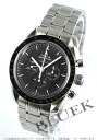 Omega Speedmaster professional co-axial chronometer black mens 311.30.44.50.01.002