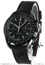 Omega Omega Speedmaster Moon watch dark side of the Moon men's 311.92.44.51.01.003 watch clock