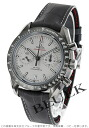 Omega Omega Speedmaster Moon watch gray side of the Moon men's 311.93.44.51.99.001 watch clock