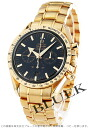 Omega Speedmaster broad arrow RG pure gold chronometer chronograph dark blue mens 3153.80 watch clock