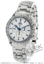 Omega Speedmaster broad arrow 1957 coaxial white mens 321.10.42.50.02.001