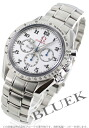 Omega speed master Olympics collection chronometer chronograph white men 321.10.42.50.04.001