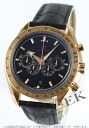 Omega speed master Olympics collection chronometer RG pure gold leather black men 321.53.44.52.01.001