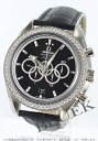 Omega Speedmaster Olympic collection diamond WG Wilsdorf alligator leather / black 321.58.44.52.51.001