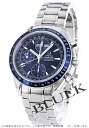 Omega Speedmaster 3222.80 chronometer day date blue mens