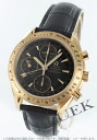 Omega speed master D date chronometer RG pure gold alligator leather black men 323.53.40.44.01.001