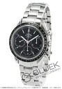 Omega Speedmaster racing co-axial chronometer chronograph black mens 326.30.40.50.01.001