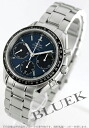 Omega Speedmaster racing co-axial chronograph blue & Black mens 326.30.40.50.03.001