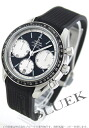 Omega Speedmaster racing co-axial chronometer rubber black & silver men's 326.32.40.50.01.002