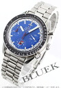 3510.81 omega speed master Michael Schumacher chronograph blue men