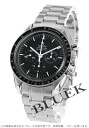 Omega Speedmaster professional 3570.50 hand wound chronograph black mens