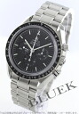 Omega Speedmaster professional 3573.50 hand-wound mens black