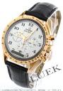 Omega OMEGA Speedmaster broad arrow Wilsdorf alligator leather world limited 99 men's 3654.20.31 watch clock