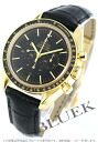 3695.50.31 omega speed master professional YG pure gold rolling by hand alligator leather black men