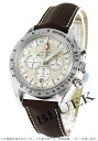 OMEGA Speedmaster Broad Arrow Co-Axial GMT Chronograph 44.25 mm 3881.30.37