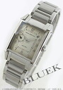 Girard-Perregaux vintage 1945 automatic small second ivory mens 25932 - 11 - 111-11 A