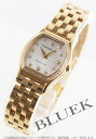 Girard-Perregaux richeville PG pure gold diamond white shell ladies 2635
