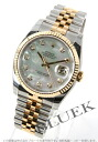 Rolex Ref.116233NG Datejust diamond index YG Combi Shell white mens