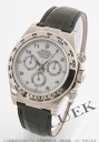 Rolex Ref.116519 Cosmo graph Daytona WG pure gold black co-leather black / white Arabia men