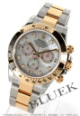 Rakuten Japan sale ★ Rolex Ref.116523NG Cosmograph Daytona diamonds index YG duo white shell mens