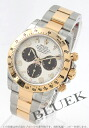 Rolex Ref.116523 Cosmo graph Daytona YG combination white Arabia men