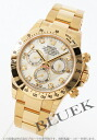 Rolex Ref.116528NG Cosmo graph Daytona YG pure gold 8P diamond white shell men