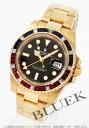 Rolex Ref.116748 SARU GMT master II YG pure gold sapphire & ruby bezel black men