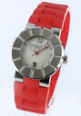 Chaumet class one diamonds rubber Vermillion / white shell Womens W1722W-33I
