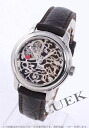 Zenith Kurono master baby star elite brown & silver Lady's 03.1220.68/75.C668