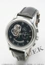 Zenith Zenith El Primero master Grand Chrono mens 03.1260.4021/21 watch clock