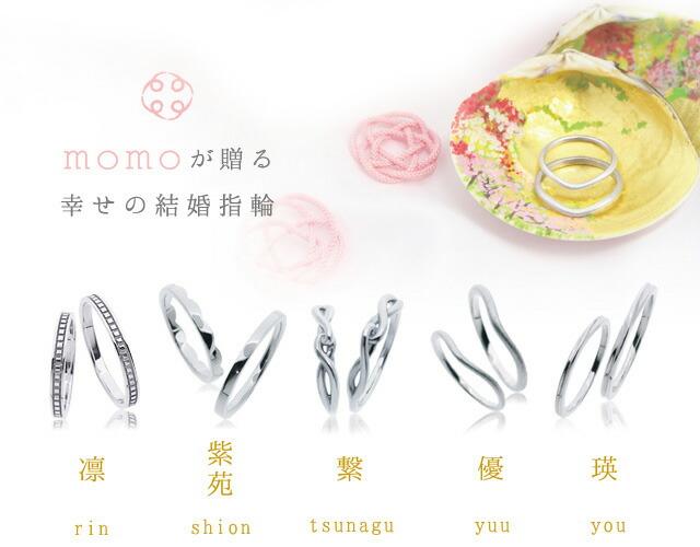 ブライダルリング一覧 結婚指輪 マリッジリング プラチナ